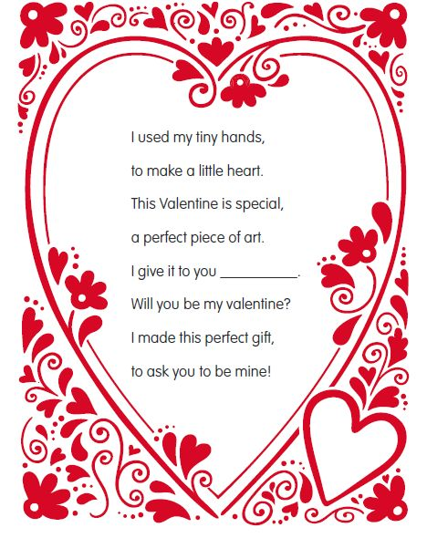 valentine poems for teachers